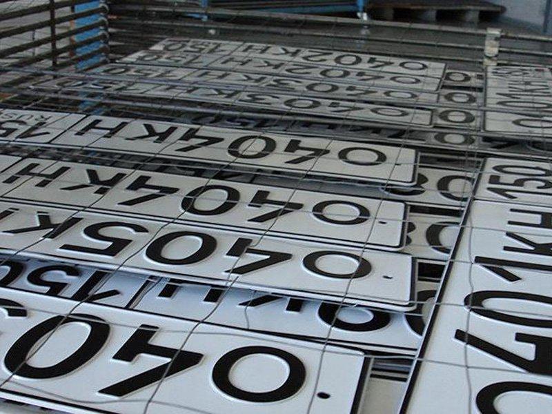 Принимаем алюминиевые автомобильные номера на металлолом